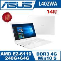 ASUS華碩 L402WA(240G) 14吋輕薄文書筆電 天使白 (AMD處理器)  附office365一年(價值$2190)
