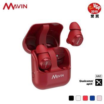 Mavin Air-X 真無線藍牙耳機(公司貨)