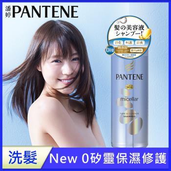 日本潘婷賦活淨化洗髮露500ml