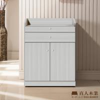 日本直人木業-多功能餐櫃/飲水機架