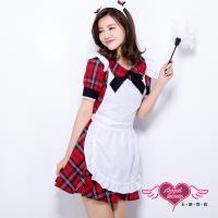 天使霓裳 輕熟女 俏管家 女僕角色服(紅F) BC862