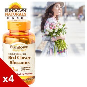 【美國Sundown日落恩賜】高單位頂級紅花苜蓿膠囊x4瓶組(100粒/瓶)