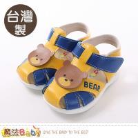 魔法Baby 寶寶鞋 台灣製專櫃款男童真皮手工涼鞋 sk0651
