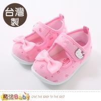 魔法Baby 女童鞋 台灣製Hello kitty正版舒適寶寶鞋 sk0671
