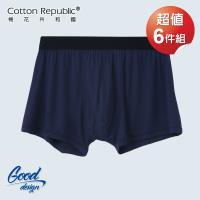 棉花共和國 輕柔合身平口褲 Good Designt 超值6件組