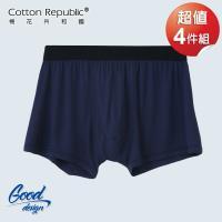 棉花共和國 輕柔合身平口褲 Good Designt 超值4件組
