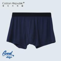 棉花共和國 輕柔合身平口褲 Good Design -藍