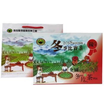 型-【留茗傳】2018年南投茶商冬季比賽茶-全國冬片茶優良獎-2斤