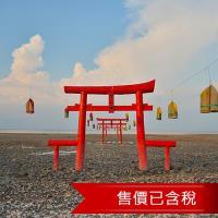九州河內藤園隧道御船山樂園金麟湖湯布院5日(含稅)旅遊