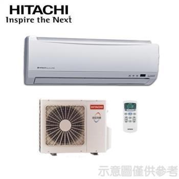 無贈品價更低★HITACHI日立冷氣 5坪一對一分離式空調 RAC-36UK/RAS-36UK