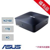 [福利品] ASUS 華碩 UN45H-3165A0A Intel四核效能迷你電腦