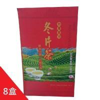金賞首選珍藏冬片茶限量回饋組 (150g/紅盒)x8盒