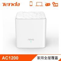 【Tenda 騰達】NOVA MW3 MESH 家用全屋覆蓋無線網狀路由器(單入) 【加碼送環保軟毛牙刷】