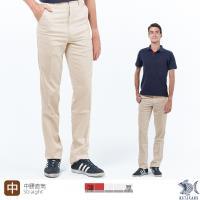 NST Jeans 慵懶南美風 淺杏色斜口袋休閒長褲(中腰) 390(5679)