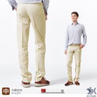 【NST Jeans】溫柔淡米色 MUJI風 白色休閒短褲(中腰) 390(5671)