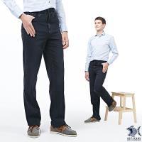 【NST Jeans】薄款 原色丹寧 舒棉牛仔長褲(中腰)-390(5663)