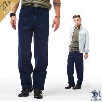【NST Jeans】悶騷的華麗 民族印花單寧直筒褲(中腰)-390(5661)