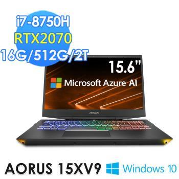 GIGABYTE 技嘉 AORUS 15XV9 15.6吋電競筆電(i7-8750H/16G/512G+2T/RTX2070-8G/WIN10)
