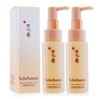 Sulwhasoo 雪花秀 順行潔顏油 EX(50ml)X2