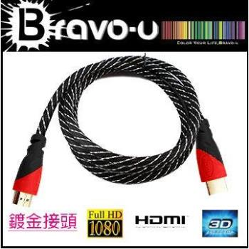 Bravo-u HDMI 1.4尼龍編織影音傳輸線1.8米