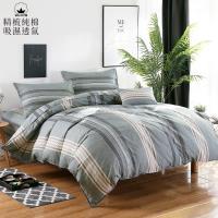BELLE VIE 活性印染 100%精梳純棉 加大鋪棉兩用被床包四件組 墨爾本