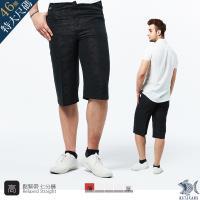 NST Jeans_黑金編織印花 七分休閒褲(中高腰 鬆緊帶 寬版) 002(9482)