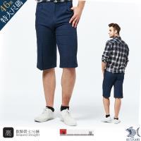 NST Jeans_靜謐午夜藍黑 七分休閒褲(中高腰 鬆緊帶 寬版) 002(9481)