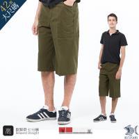 NST Jeans_偏執狂的純粹軍綠 七分休閒褲(中高腰 鬆緊帶 寬版) 002(9480)