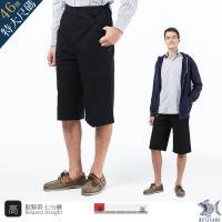 【NST Jeans】偏執狂的純粹黑 七分休閒褲(中高腰 鬆緊帶 寬版) 002(9479)