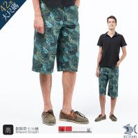 NST Jeans_夏季熱帶雨林印花 七分休閒褲(中高腰 鬆緊帶 寬版) 002(9477)