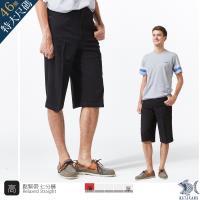 【NST Jeans】【墨】日式傳統黑 冰涼節能 七分休閒褲(中高腰 鬆緊帶 寬版) 002(9473)
