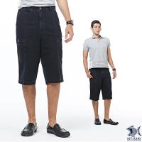 NST Jeans 日式波達風 側袋x斜口袋 七分褲(中高腰 鬆緊帶 寬版) 002(9472)