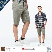 NST Jeans_北歐灰色調 鬆緊帶短褲(中腰鬆緊修身版) 390(9471)