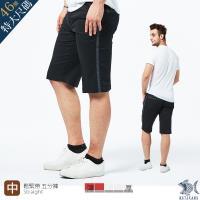 NST Jeans_黑橡果 變形蟲印花侧帶 鬆緊帶短褲(中腰鬆緊修身版) 390(9470)