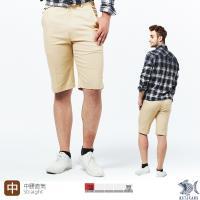 NST Jeans 淺焙杏仁色 腰間雙鈕扣裝飾 斜口袋短褲(中腰) 390(9465)
