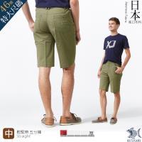 【NST Jeans】日本布料_低調踏實卡其綠 鬆緊帶短褲(中腰鬆緊修身版) 390(9460)