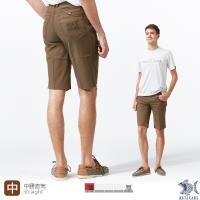 【NST Jeans】溫柔冷咖啡色 MUJI風 咖啡色休閒短褲(中腰) 390(9459)