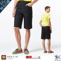 【NST Jeans】Classic Bk 夏日黑丹寧 英文側帶 鬆緊帶短褲(中腰鬆緊修身版) 390(9455)