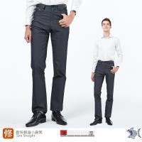 NST Jeans 夏季薄款 義式歌德鐵灰休閒褲(中低腰窄版) 380(5689)