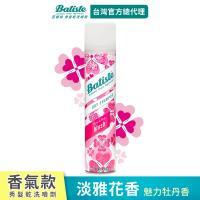 Batiste秀髮乾洗噴劑-淡雅花香200ml-(任選)
