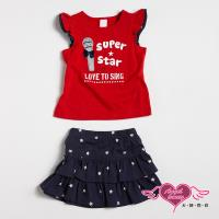 天使霓裳-童裝 歌唱巨星 兒童背心短裙兩件組套裝(紅) GSH13043