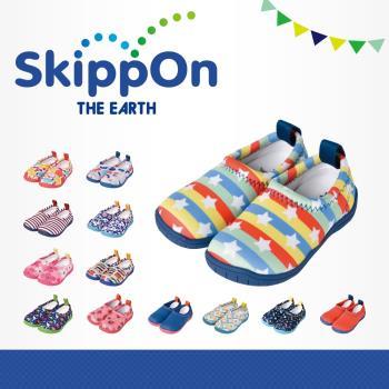 【日本SkippOn】「ISEAL VU系列」兒童休閒機能鞋〈彩虹星星 〉