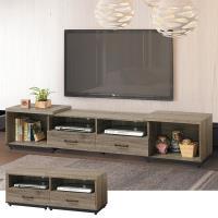 Bernice-安迪4尺伸縮電視櫃/長櫃