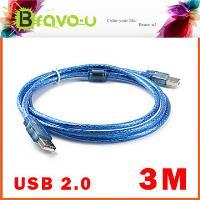 Bravo-u USB 2.0 傳真機印表機連接線-A公對B公(透藍3米) 2入