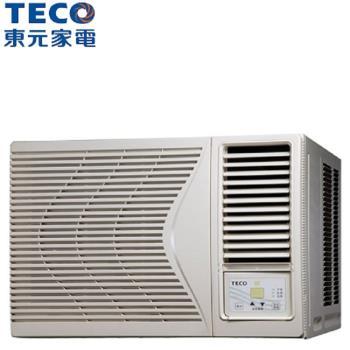 福利品含安裝《TECO東元》3-4坪窗型右吹冷氣MW25FR2(不含好禮四選一)