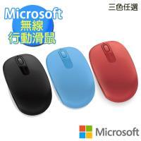 Microsoft 微軟 無線行動滑鼠1850-三色任選