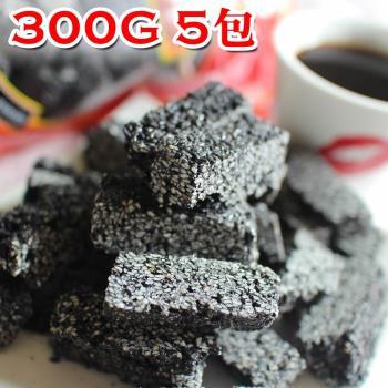 尊品堂~黑芝麻酥糖(300g 共5包)