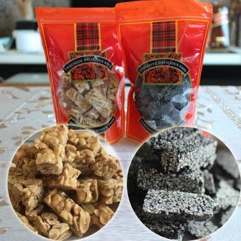 尊品堂~黑芝麻酥糖(300g)+花生酥糖(300g)