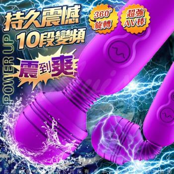 日式強力電動按摩棒