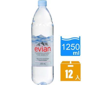 Evian依雲 天然礦泉水1箱-共12瓶/組
